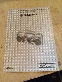 M-W20K录音机使用说明书