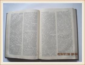 中国百科年鉴------1987年
