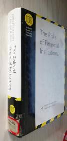 【英文原版】The Risks of Financial Institutions【精】金融机构的风险