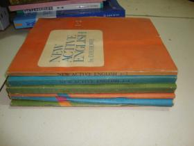 NEW ACTIVE ENGLISH (课文3册+练习3册)