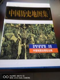 中国历史地图集(全八册)谭其骧