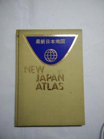 最新日本地图