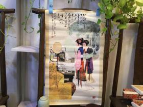 惜春:国画红楼梦人物(华三川画)
