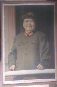 """文革时期出品""""全世界革命人民心中的红太阳毛主席万岁""""胶木毛像(木镜框装裱挂画)"""