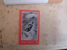 大文革邮票  革命青年的榜样