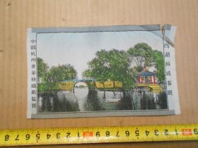 《西湖平苏堤春晓》杭州启文丝织厂制造 (杭州老刺绣丝织画) 尺寸 : 16,5 × 10,5m(私藏品好)