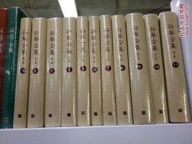 孙犁全集(套装1-11卷)精装(修订版)