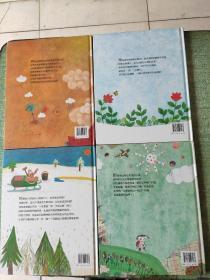 未来领袖CEO(培养学习力 套装共4册)(1):冬精灵的计划表》(2):鸡蛋不见了》(3):雪橇驯鹿选拔赛》(4):演一棵树好吗》.