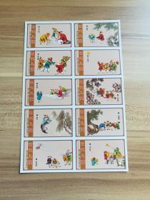 火花  古代儿童(全套30)(库存   3)
