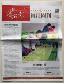 璇昏���� �插�垮�ㄥ�� 2019骞� 12��8�� �荤��4840�� ������16�� ����浠e�凤�61-96