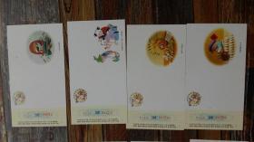 1994年(生肖狗)中国邮政贺年(有奖)明信片 12枚 套 (全新)