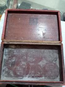 (箱19)清代 朱源茂号 木盒,木匣子,28*17*5.5cm