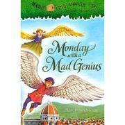 Monday with a Mad Genius: Merlin Mission (Magic Tree House#38)神奇树屋38