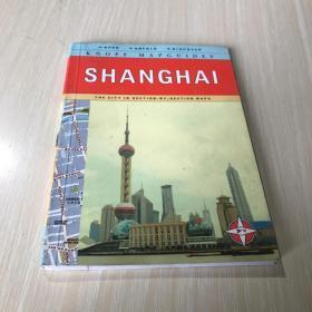 地图指南:上海/Knopf mapguides:SHANGHAI