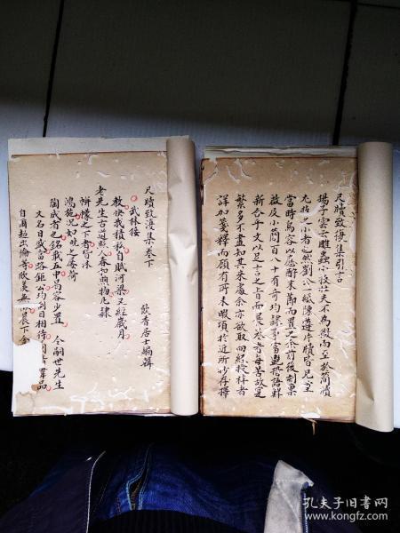 手抄本,乾隆乙亥清和月上浣饮香居士自识:尺牍致复集,卷上下
