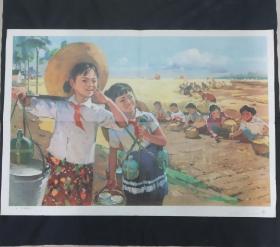 八十年代小学课本语文教学挂图:送水(2开)