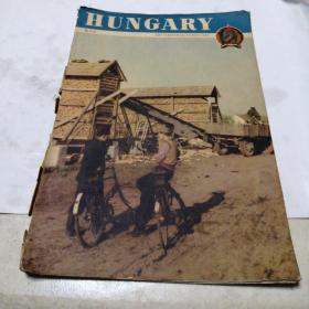 匈牙利画报(1955年第9一10期合订本)