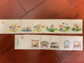 中国邮政贺年(有奖)明信片