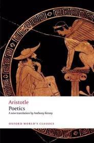 诗学 亚里士多德