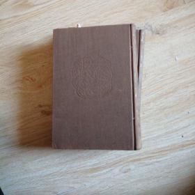 明治大正文学全集,三十六卷,诗篇