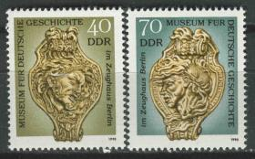 德国邮票 东德 1990年 德国历史博物馆 柏林 雕塑 2全新