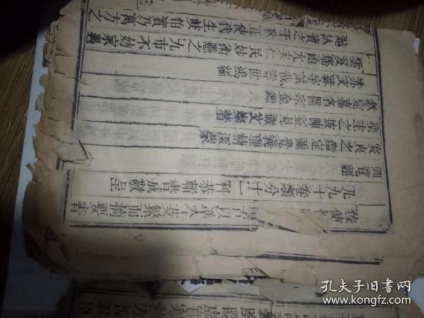 大清乾隆年,宫内太医院官吏与药方病症记载