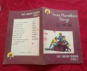 中学生英语读物 第二辑(6本合售)