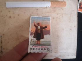 革命现代京剧:智取威虎山邮票,文革邮票