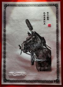 西安印钞雕刻版藏书票一套