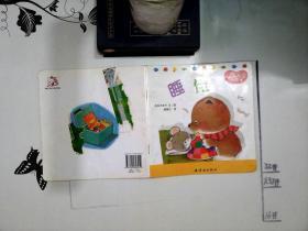 小熊宝宝绘本4 睡觉