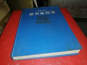 埃塞尔特世界地图集