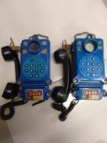 开滦煤矿防爆电话机  (两台、一对)