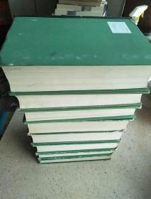 《中国高等植物图鉴》五册十补编一 二册十检索表共八册全