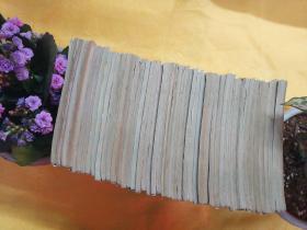 七龙珠   纯海南版  39卷