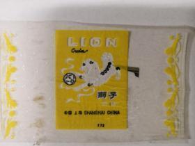 老糖纸,狮子奶糖778