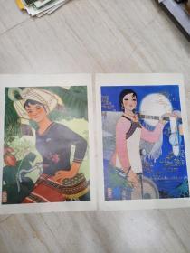 80年代人物画2张(印刷)库存