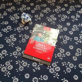 黑布林英语阅读 初一年级 第1辑 5 杰克的悠长夏天