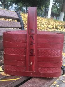 漆红竹编蓝子 竹器