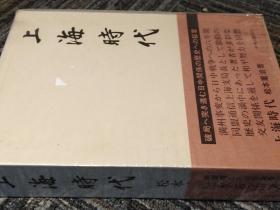 书道讲座    1930年出版 日本雄山阁出版、2函16册