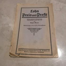 (现货包邮)约1910年《工资价格和利润》马克思德文原版,48页