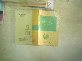高级中学课本语文第六册(必修)