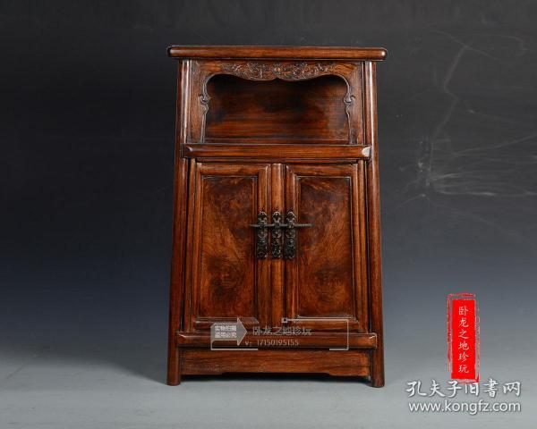 --【【【【珍玩】】】---老花梨木 文房小柜 斗桌   雕刻精美 滿工鏤雕  木質堅實細膩 包漿老道