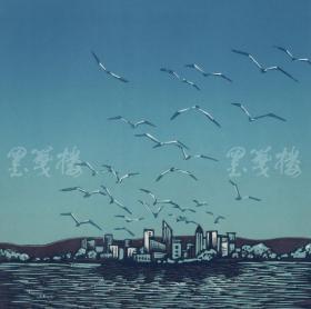 著名画家、鸡西市美协会员  陈万润 2011年亲笔签名 木版油印版画作品《栖》一幅(版号随机,作品编号为:51-90/100,作品直接得自于艺术家本人!) HXTX116663