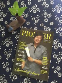 创业人 (2011年5月刊 总第5期)
