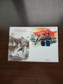 中国人民解放军建军90周年 小型张 首日封   [总公司]