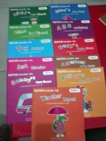 瑞思幼儿园Pre-K阶段  全12册,缺一本 ( 有2本最后一页缺失)有2本有点划线 11本合售