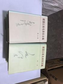 建国以来毛泽东文稿 全13册 精装