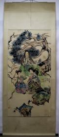 【艺林堂】 著名书画家 程十发 █人物(纯手绘) █ 立轴  B428