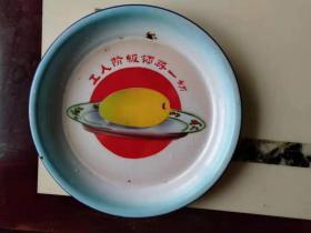 文革题材茶盘