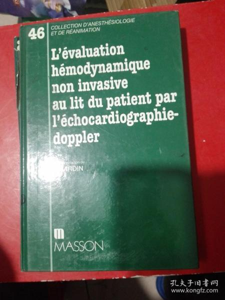 levaluation hemodynamique non invasive au lit du patient par lechocardiographie-doppler  多普勒超声心电图在临床上的非侵入性血流动力学 法文原版